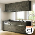 [需要事情前报价]供公寓使用的厨房翻新高级面膜CENTRO