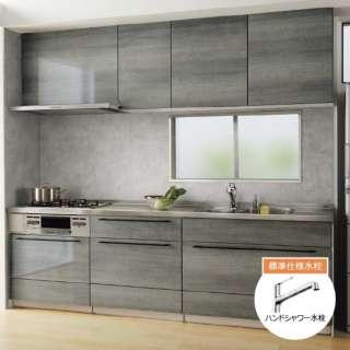 【標準工事費込・要事前見積】 戸建用キッチンリフォームDパック STEDIA ステディア