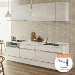 【標準工事費込・要事前見積】 戸建用キッチンリフォームFパック Living Station V-style リビングステーションVスタイル