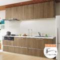 [需要事情前报价] 供门建使用的厨房翻新H面膜rakuera