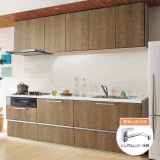 【標準工事費込・要事前見積】 戸建用キッチンリフォームHパック rakuera ラクエラ
