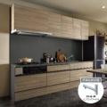 [需要事情前报价]供公寓使用的厨房翻新特别面膜RICHELLE SI