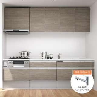 【標準工事費込・要事前見積】 戸建用キッチンリフォームBパック ALESTA アレスタ