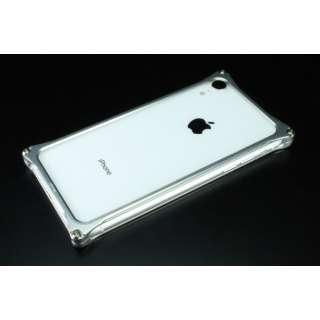 ソリッドバンパー for iPhoneXR シルバー GI-424S