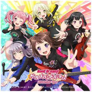(ゲーム・ミュージック)/ BanG Dream! ガールズバンドパーティ! カバーコレクション Vol.2 22,222個限定グッズ付特装盤 【CD】