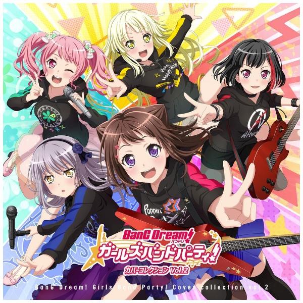 (ゲーム・ミュージック)/ BanG Dream! ガールズバンドパーティ! カバーコレクション Vol.2 通常盤