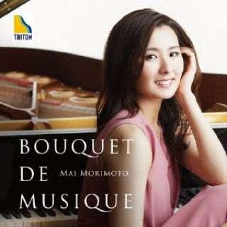 森本麻衣/ 音楽の花束 -Bouquet de musique- 【CD】