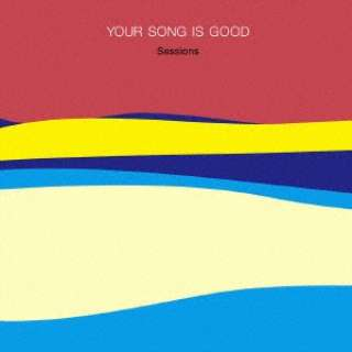 YOUR SONG IS GOOD/ Sessions 【CD】