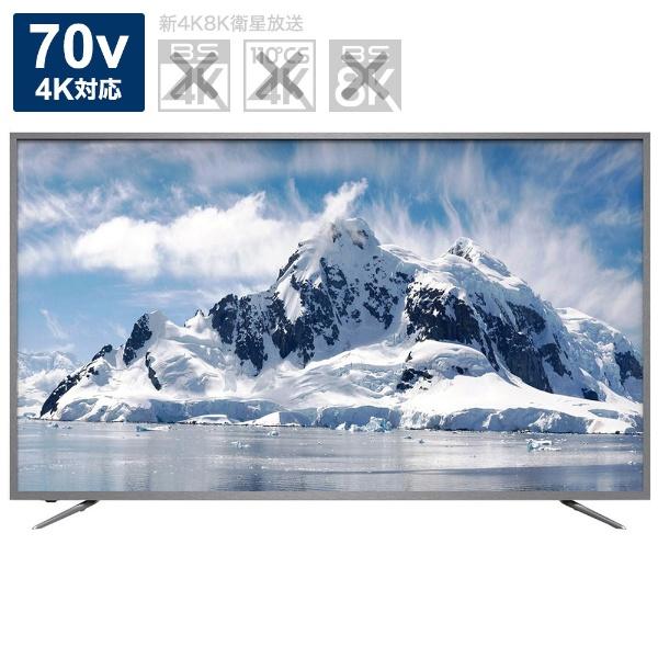 LCK7002VH 液晶テレビ[70型/4K対応/地上・BS/CSチューナー内蔵]