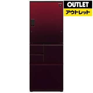 【アウトレット品】 SJ-WX50D-R 冷蔵庫 プラズマクラスター冷蔵庫 グラデーションレッド [5ドア /左右開きタイプ /502L] 【生産完了品】