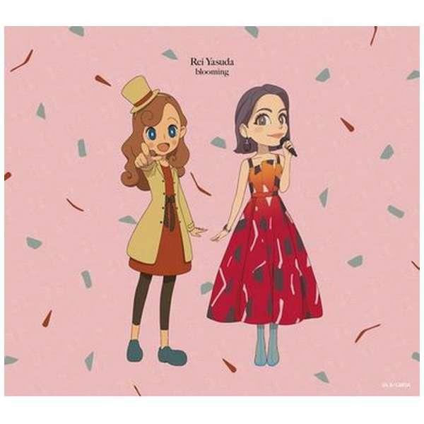 安田レイ/ blooming 期間生産限定盤 【CD】