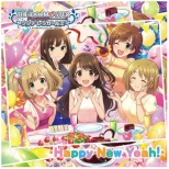 (ゲーム・ミュージック)/ THE IDOLM@STER CINDERELLA GIRLS STARLIGHT MASTER 25 Happy New Yeah! 【CD】