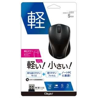 ワイヤレスBlueLEDマウス 小型[2.4GHz USB・3ボタン] MUS-RKT160BK ブラック