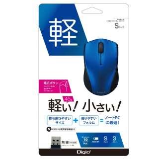 ワイヤレスBlueLEDマウス 小型[2.4GHz USB・3ボタン] MUS-RKT160BL ブルー