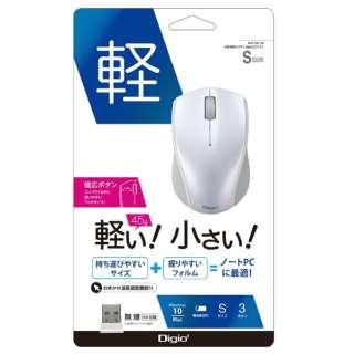 ワイヤレスBlueLEDマウス 小型[2.4GHz USB・3ボタン] MUS-RKT160W ホワイト