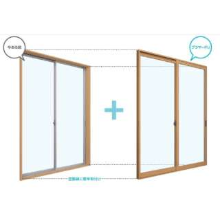 【標準工事費込・要事前見積】 エコ内窓パック プラマードU 単板ガラス3mm 幅1700x高さ1800
