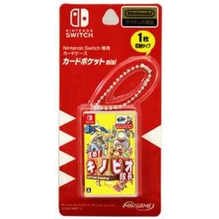 Nintendo Switch専用カードケース カードポケットmini 進め!キノピオ隊長 HACF-03KP 【Switch】