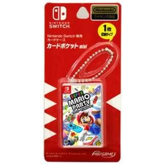 Nintendo Switch専用カードケース カードポケットmini スーパーマリオパーティ HACF-03MP 【Switch】