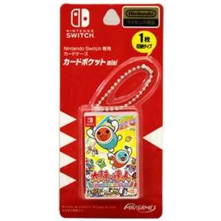 Nintendo Switch専用カードケース カードポケットmini 太鼓の達人Nintendo Switchばーじょん HACF-03TT 【Switch】