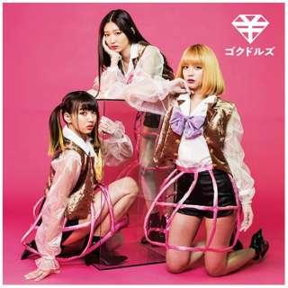 ゴクドルズ/ IDOL Kills 初回限定盤B 【CD】