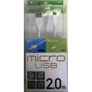 microUSBケーブル 2.0m 白 UB-MC202/WH [Type-Aオス /microBオス]
