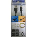 USB Type-Cケーブル 1.0m 黒 UB-CA201/BK [Type-Aオス /Type-Cオス]