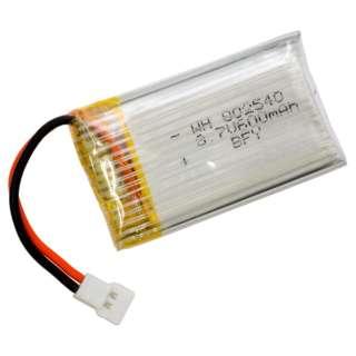 【FLYBOX対応】Li-Po バッテリー3.7V 600mAh FY910-17