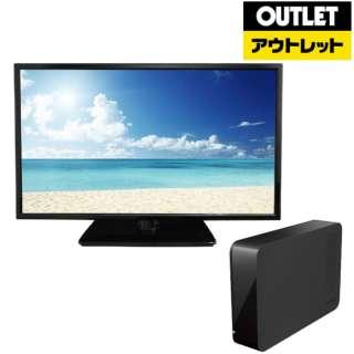 【アウトレット品】 [24型テレビ+1TB外付けHDD]セット 【生産完了品】