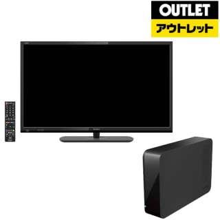【アウトレット品】 [32型国内メーカーテレビ+1TB外付けHDD]セット 【生産完了品】