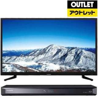 【アウトレット品】 シングルライフにぴったり32型TVとBDレコーダーセット 【生産完了品】