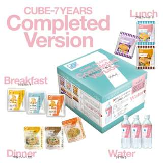Cube 7 Years「Compled Version」