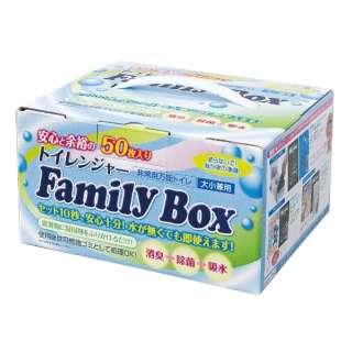 トイレンジャー Family Box