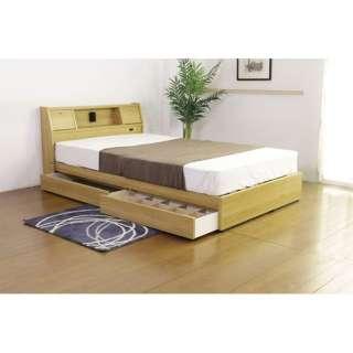 【フレーム&マットレス】多機能棚付きベッド(ダブルサイズ/ナチュラル)