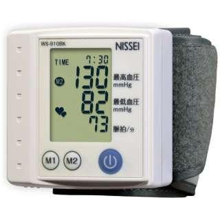手首式デジタル血圧計 WS910BK
