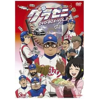 グラゼニ DVD-BOX VOL.2 【DVD】