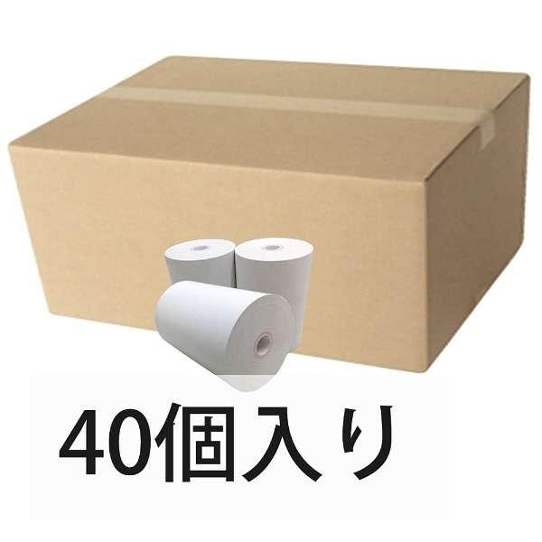 レジスター用 感熱レジロール紙(サーマル紙) 40個入り (幅58mm×外径40mm)