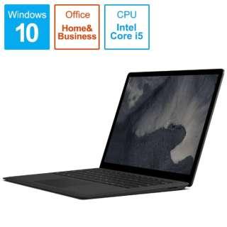 Surface Laptop 2[13.5型/SSD:256GB /メモリ:8GB /IntelCore i5/ブラック/2019年1月モデル]LQN-00055 ノートパソコン サーフェスラップトップ2