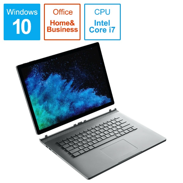 Surface Book 2 15 インチ FUX-00023