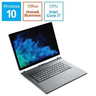 SurfaceBook2 [15.0型 /SSD 512GB /メモリ 16GB /Intel Core i7 /シルバー/2019年] FUX-00023 ノートパソコン サーフェスブック2