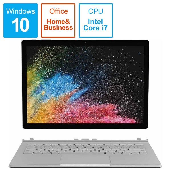 Surface Book 2 13.5 インチ HNL-00024