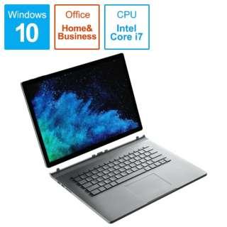 SurfaceBook2 [15.0型 /SSD 256GB /メモリ 16GB /Intel Core i7 /シルバー/2019年] HNR-00031 ノートパソコン サーフェスブック2