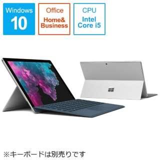 KJT-00027 Windowsタブレット Surface Pro 6(サーフェスプロ6) シルバー [12.3型 /intel Core i5 /SSD:256GB /メモリ:8GB /2019年1月モデル]