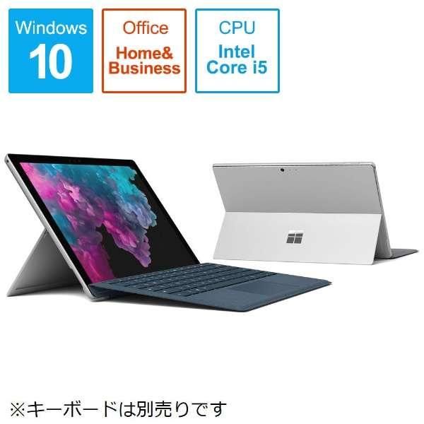 Surface Pro 6[12.3型 /SSD:256GB /メモリ:8GB /IntelCore i5/シルバー/2019年1月モデル]KJT-00027 Windowsタブレット サーフェスプロ6