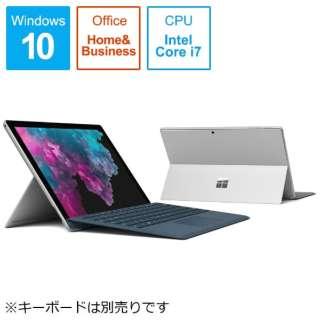 Surface Pro 6[12.3型 /SSD:256GB /メモリ:8GB /IntelCore i7/シルバー/2019年1月モデル]KJU-00027 Windowsタブレット サーフェスプロ6