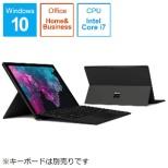Surface Pro 6[12.3型 /SSD:256GB /メモリ:8GB /IntelCore i7/ブラック/2019年1月モデル]KJU-00028 Windowsタブレット サーフェスプロ6