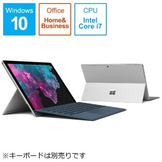 KJV-00027 Windows tablet Surface Pro 6 (surface pro 6) silver [12.3 type /intel Core i7 /SSD: 512GB / storage device: in 16GB /2019 one a year month model]