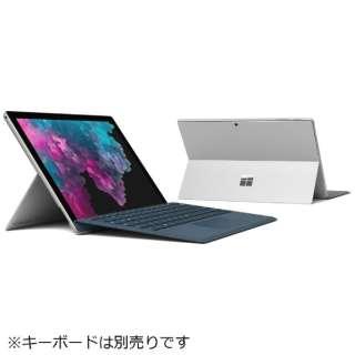 KJW-00017 Windowsタブレット Surface Pro 6(サーフェスプロ6) プラチナ [12.3型 /intel Core i7 /SSD:1TB /メモリ:16GB /2019年1月モデル]