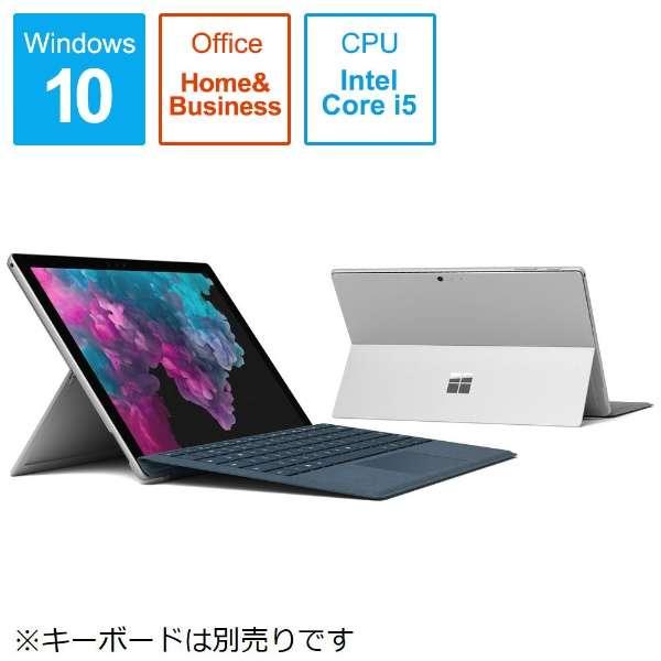 LGP-00017 Windowsタブレット Surface Pro 6(サーフェスプロ6) シルバー [12.3型 /intel Core i5 /SSD:128GB /メモリ:8GB /2019年1月モデル]