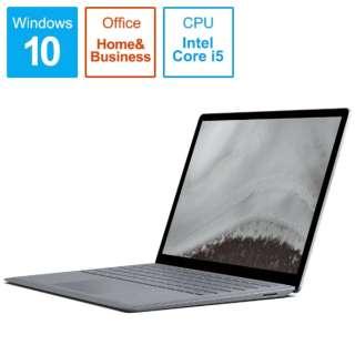Surface Laptop 2[13.5型/SSD:128GB/メモリ:8GB /IntelCore i5/プラチナ/2019年1月モデル]LQL-00025 ノートパソコン サーフェスラップトップ2