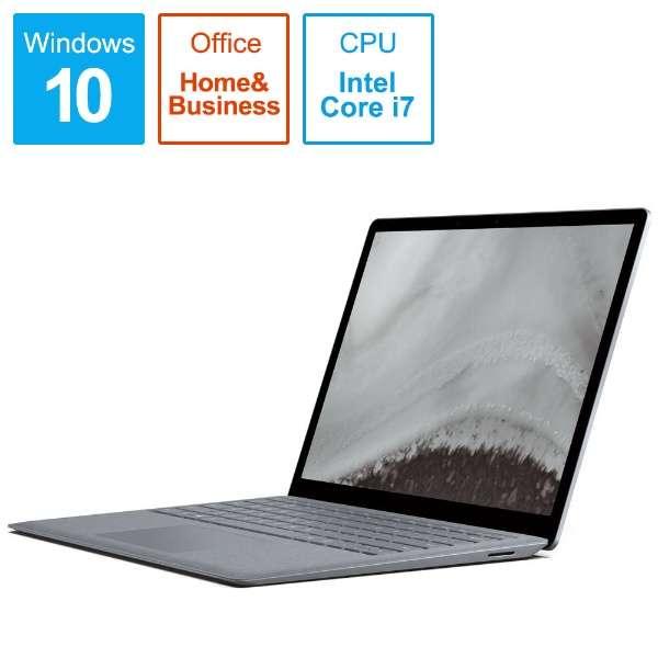 Surface Laptop 2[13.5型/SSD:1TB /メモリ:16GB/IntelCore i7/プラチナ/2019年1月モデル]LQU-00025 ノートパソコン サーフェスラップトップ2